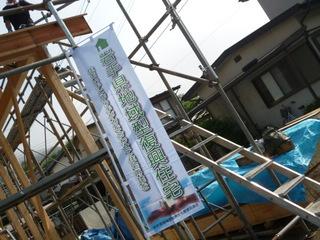 F様_130807_4.JPG